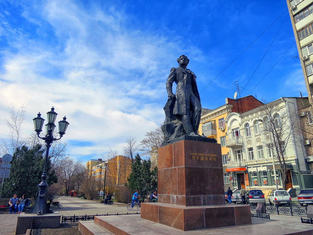 image shows statue of Pushkin in Rostov-On-Don