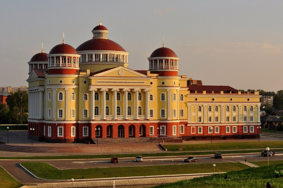 Image of the Saransk Regional Museum