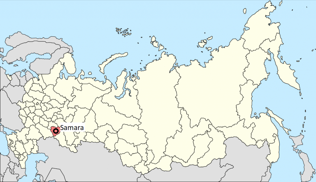 Samara, right by the Volga River
